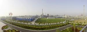 Nanjing-vue-panaramique-Avril-2013