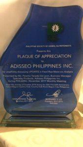 apac philan prize